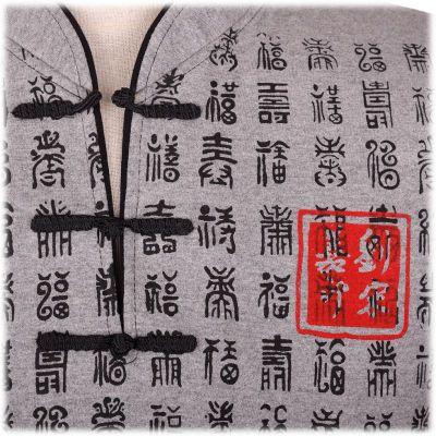 Orientalisches T-Shirt Emperor Pinyin Grey
