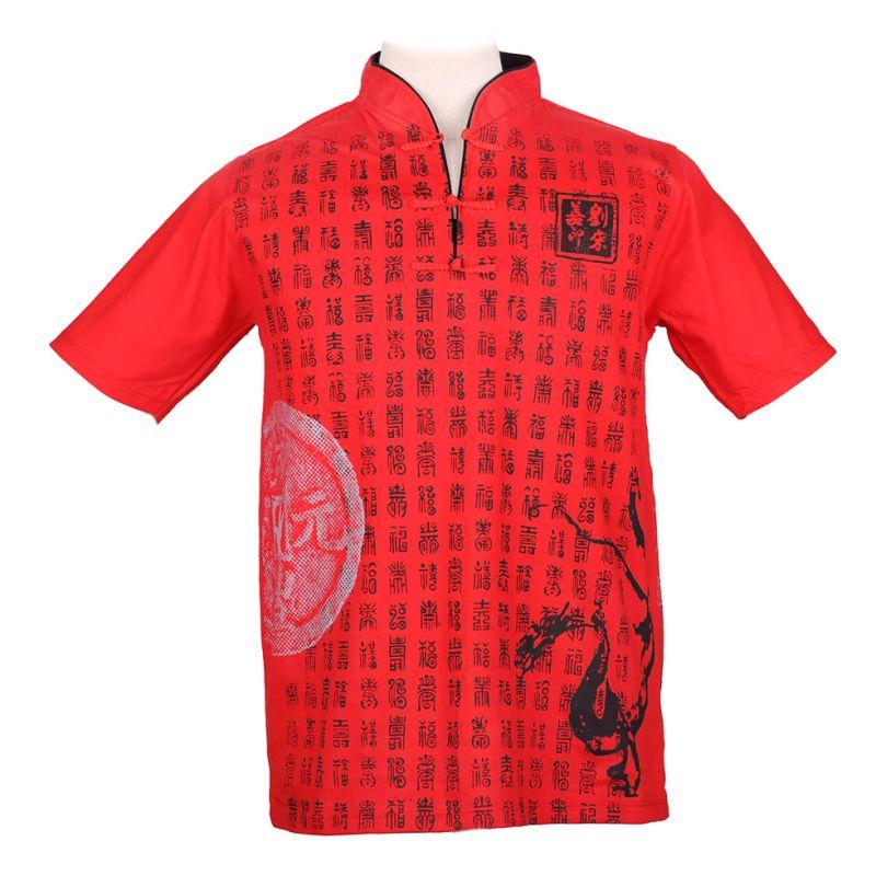 Orientalisches T-Shirt Emperor Pinyin Red